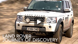 Land Rover - Journey of Discovery